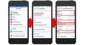 Как узнать модель iPhone,iPad